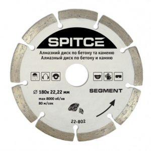 "Алмазний диск по бетону, каменю, ""SEGMENT"", 115 мм"