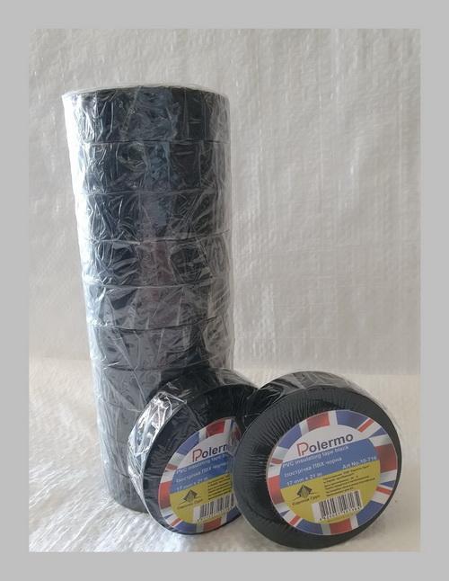 Изолента ПВХ чорна 19 мм х 20 м