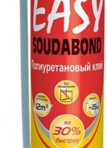 Пена клей SOUDABOND EASY  750 ml ручн.