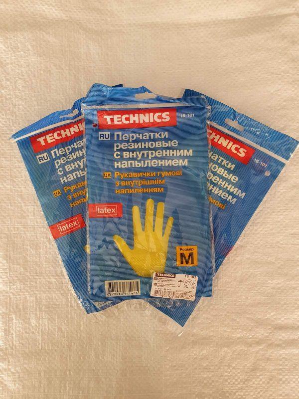 """Перчатки резиновые с внутренним напылением, тип """"Латекс"""", М¶"""