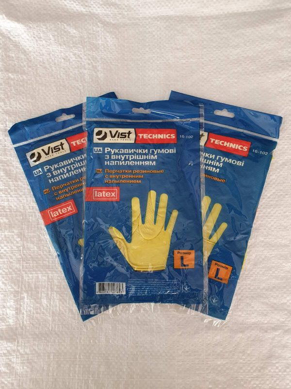"""Перчатки резиновые с внутренним напылением, тип """"Латекс"""""""