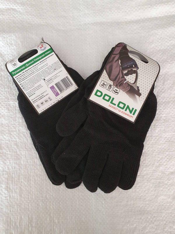Перчатки без ПВХ двойные 540 черные¶
