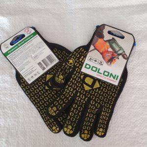Перчатки DOLONI ПВХ 7 класс 667¶