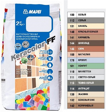 Затирка для швов Mapei Keracolor FF142 коричневый (2кг)