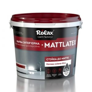 Краска Акрил Супер MattLatex мат. белая 1,4 кг¶