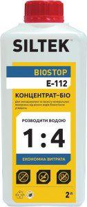 Е-112 Siltek Biostop композиция концентрат, 2л¶