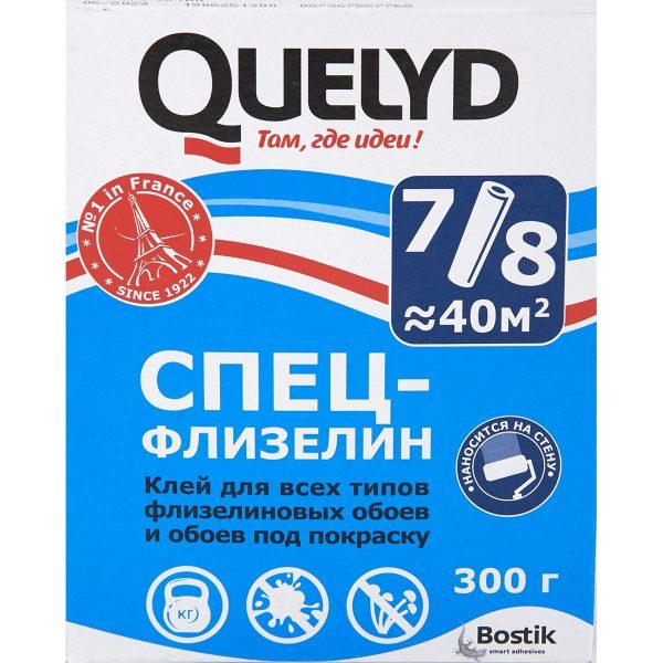 Клей обойный Quelyd специальный флизелиновый, 0,3кг