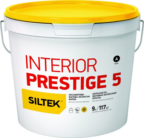 SILTEK INTERIOR PRESTIGE 5 (База А), 9л