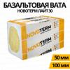 NOVOTERM НТ Лайт 30 (1000*600*50) 7,2кв.м